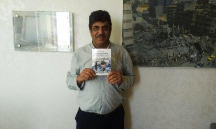 Le livre ( Chroniques sous les bombes à Gaza) à Gaza