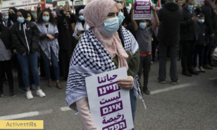 """""""Un système, une politique"""" : Pourquoi Human Rights Watch accuse Israël d'apartheid"""