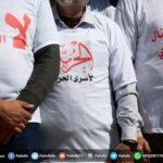 Hamas appelle à une participation massive aux activités de soutien aux prisonniers grévistes de la faim