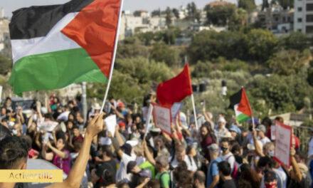 État totalitaire, Israël interdit les ONGs palestiniennes de défense des Droits de l'Homme