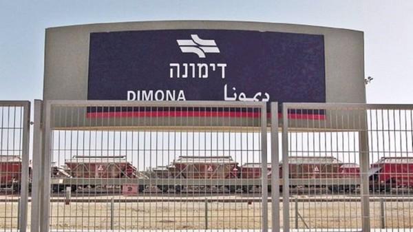 L'ambassadeur d'Iran à Vienne remet en question le silence du l'AIEA sur le programme nucléaire israélien